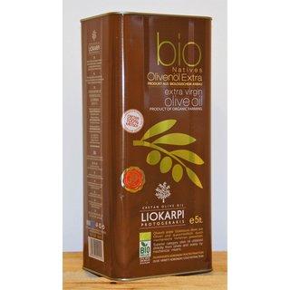 Bio Olivenoel Liokarpi